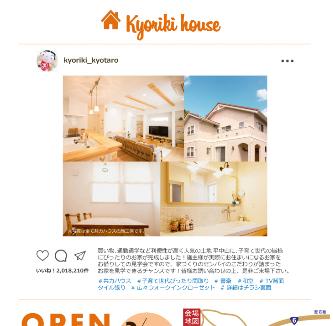 【2月10・11】平なかやま結タウン/完成見学会開催!!