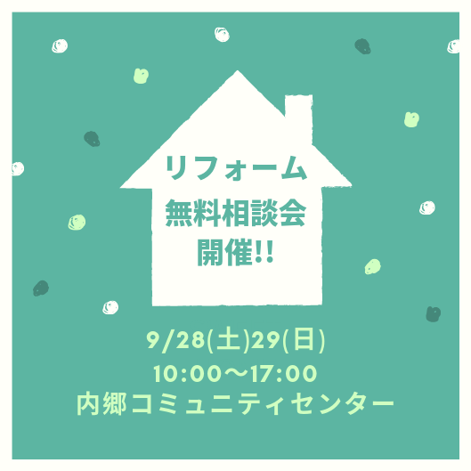 9_2829 sweet home (2).png