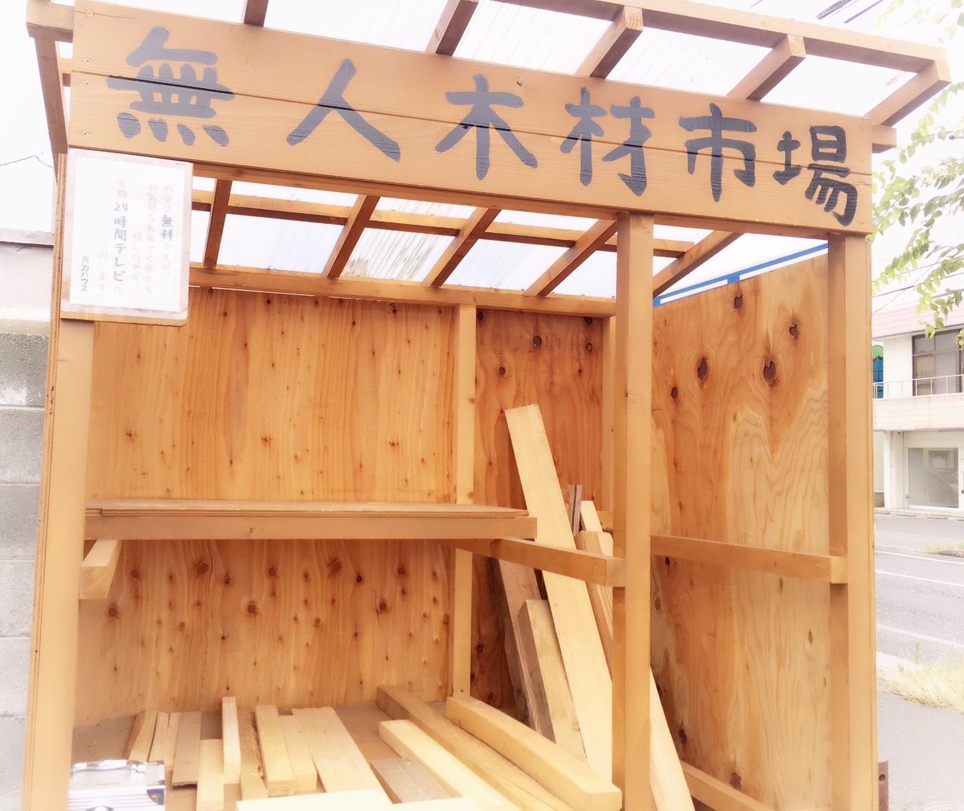 木材市場.jpg
