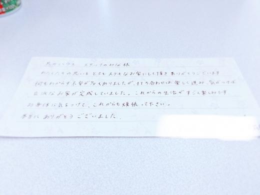 IMG_4378.jpeg