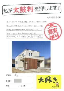 igari_kazuya_jyoubann.jpg