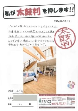 itouhiro.jpg