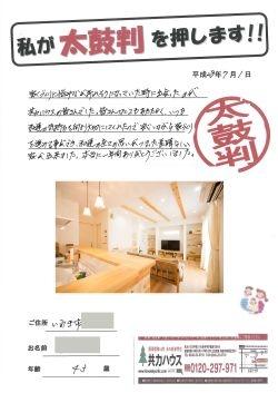 koyamasatoru.jpg